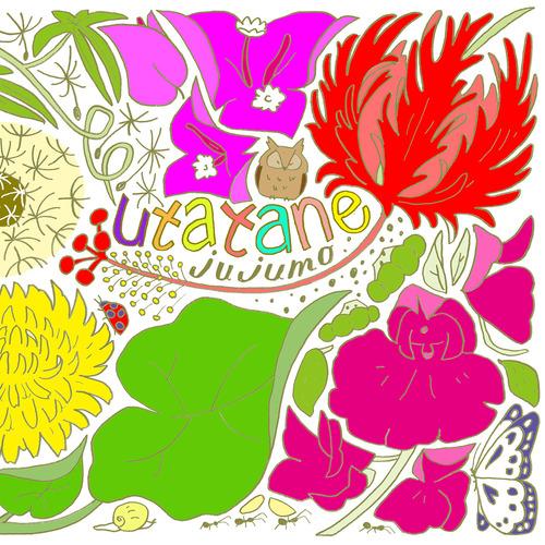 jujumo_utatane1400.jpg